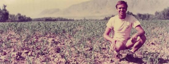Ben-Afghanistan-70s_Banner1