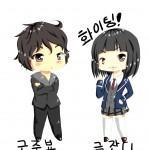 geum_jandi_and_goo_junpyo_chibi__boys_over_flowers_by_angelolivi-d5upprw-150x150