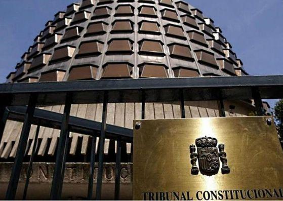 DIRECTIVOS DE UN CLUB CANNÁBICO ABSUELTOS POR EL TRIBUNAL CONSTITUCIONAL
